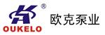 台州欧克泵业有限公司招聘_台州招聘网