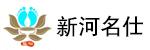 温岭市新河名仕足浴店招聘_台州招聘网