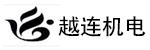 浙江越连机电有限公司招聘_台州招聘网