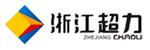 浙江超力机械工具制造有限公司招聘_台州招聘网