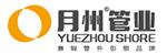 台州月州管业有限公司招聘_台州招聘网