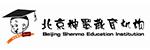北京神墨教育机构黄岩分校招聘_台州招聘网
