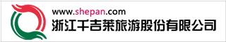 台州餐饮酒店招聘网-浙江千吉莱旅游股份有限公司-招聘