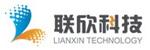 温州联欣科技有限公司台州分公司招聘_台州招聘网