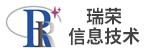 湖南瑞荣信息技术有限公司招聘_明升m88备用网站