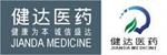 台州市健达医药有限公司招聘_台州招聘网