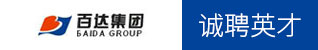 台州市百达电器有限公司