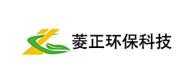 浙江菱正环保科技有限公司