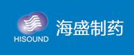 台州市海盛制药有限公司
