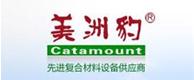 浙江美洲豹特种设备有限公司