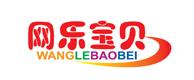 温岭市三木电动玩具有限公司