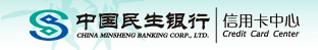 中国民生银行信用卡中心台州营销中心