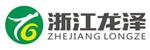 浙江龙泽电子商务有限公司招聘_台州招聘网