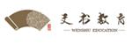 台州市黄岩区文书教育咨询有限公司招聘_台州招聘网