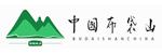 浙江台州黄岩布袋山旅游开发有限公司招聘_台州招聘网