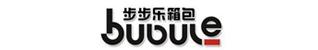 浙江步步乐箱包有限公司