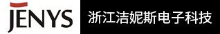 浙江洁妮斯电子科技有限公司