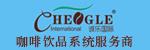 台州市路桥诚乐食品有限公司招聘_台州招聘网
