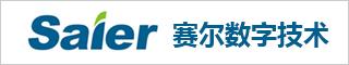 台州机械机电招聘网-台州赛尔数字技术有限公司-招聘