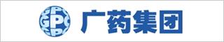 台州医药化工招聘网-广药集团浙江市场-招聘