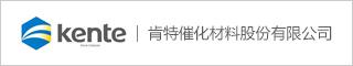 台州医药化工招聘网-肯特催化材料股份有限公司-招聘