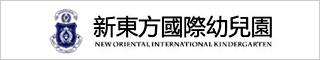 台州教育培训招聘网-新东方国际幼儿园-招聘