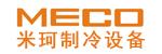 台州米珂制冷设备有限公司招聘_台州招聘网