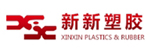 台州市杰新橡塑有限公司招聘_台州招聘网