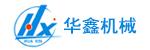 温岭市华鑫机械制造有限公司招聘_台州招聘网