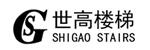 台州市路桥世高梯具厂招聘_台州招聘网