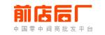 浙江前后科技股份有限公司招聘_台州招聘网