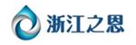 浙江之恩环保产业园有限公司招聘_台州招聘网