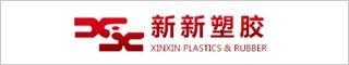 台州模具塑料招聘网-台州市杰新橡塑有限公司-招聘