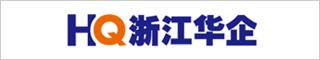 台州IT互联网招聘网-浙江华企信息科技有限公司-招聘