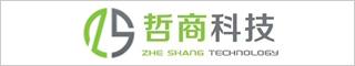 台州IT互联网招聘网-台州哲商网络科技有限公司-招聘