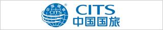 台州餐饮酒店招聘网-中国国旅(台州)国际旅行社有限公司-招聘