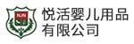 台州市悦活婴儿用品有限公司招聘_台州招聘网