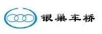 银巢机械科技(台州)有限公司招聘_台州招聘网