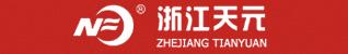 浙江天元机电有限公司