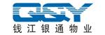 成都市钱江银通物业管理有限公司台州分公司招聘_台州招聘网