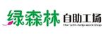 绿森林自助餐厅招聘_台州招聘网