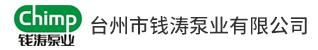 台州市钱涛泵业有限公司