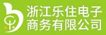 浙江乐住电子商务有限公司招聘_台州招聘网