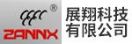 台州市展翔科技有限公司招聘_台州招聘网