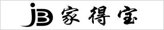 台州模具塑料招聘网-浙江家得宝科技股份有限公司-招聘
