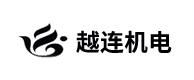 浙江越连机电有限公司
