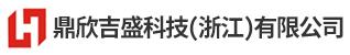 台州市天人合塑料包装有限公司