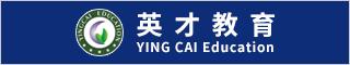 台州教育培训招聘网-临海市英才课外培训学校有限公司-招聘