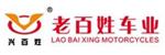 台州市老百姓车业有限公司招聘_台州招聘网
