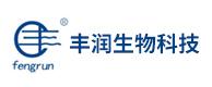 浙江丰润生物科技股份有限公司